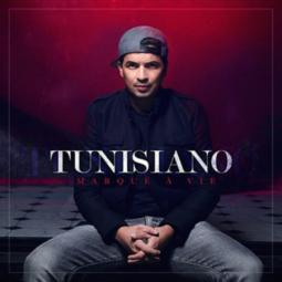 Tunisiano - Marque A Vie