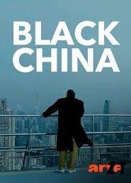 Black China L'Afrique à l'heure du rêve chinois