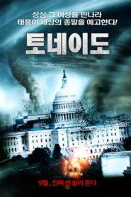 Twister Apocalypse (Weather Wars)