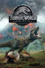 Jurassic World : Fallen Kingdom (Jurassic Park 5)