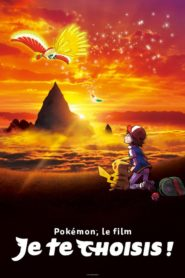 Pokémon le film : Je te choisis !