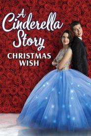Comme Cendrillon 5 : Un conte de Noël