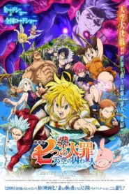 The Seven Deadly Sins : Prisoners of the Sky