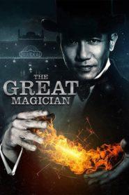 Le Grand Magicien