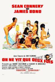 James Bond – On ne vit que deux fois