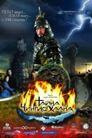 Genghis Khan : La légende d'un conquérant