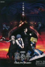 Black Butler : Book of the Atlantic