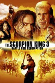Le Roi Scorpion 3 – L'Oeil Des Dieux