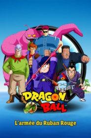 Dragon Ball – L'Armée du Ruban Rouge