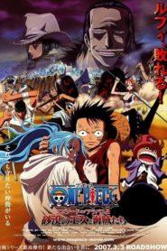One Piece film 8 Episode d'Alabasta : La Princesse du désert et les pirates