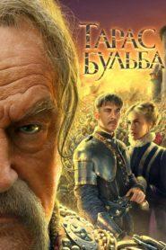 Barbarians (Taras Bulba)