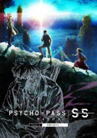 Psycho-Pass: Sinner of the System Case 3 : Par-delà l'amour et la haine