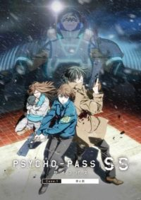 Psycho Pass : Sinners of the System Case 1 Crime et Châtiment