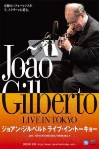 João Gilberto – Live In Tokyo