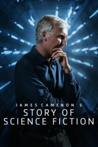 James Cameron : Histoire de la science-fiction