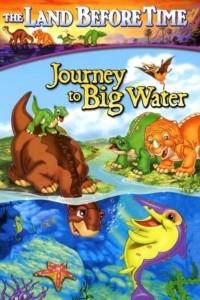 Le Petit Dinosaure 9 : Mo l'ami du grand large