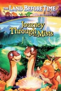 Le Petit Dinosaure 4 : Voyage au pays des brumes