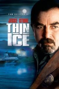Jesse Stone 5: L'enfant disparu
