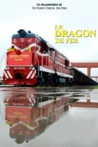Le Dragon de Fer