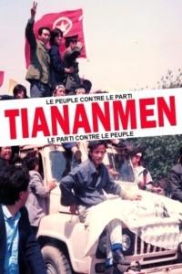 Tiananmen : le peuple contre le parti