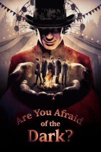 Are You Afraid of the Dark ?