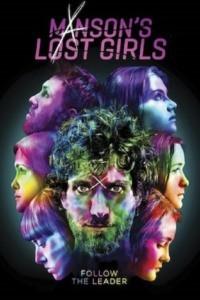 Manson et ses filles perdues