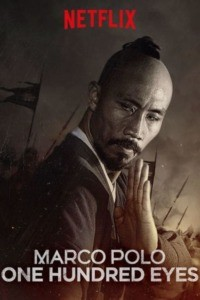 Marco Polo : Cent Yeux