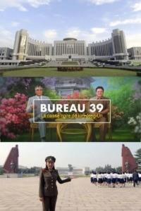 Bureau 39 la caisse noire de Kim Jong-un