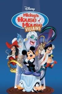 Tous en boîte : Mickey, Le Club des Méchants