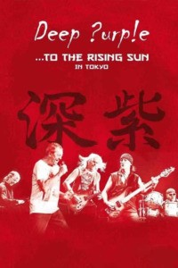 Deep Purple: …To the Rising Sun in Tokyo