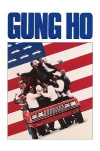 Gung Ho du saké dans le moteur