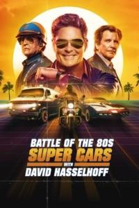 David Hasselhoff : le match des supercars des années 80