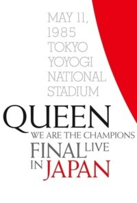 Queen – We Are The Champions – Final Live In Japan