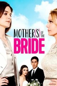 Deux mères pour la mariée