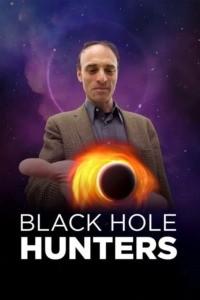 Chasseurs de trous noirs