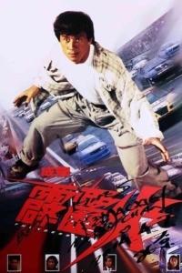 Jackie Chan sous pression