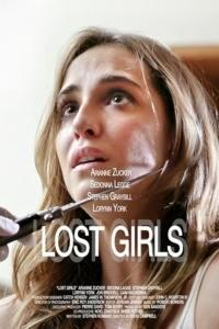 Vidéos sexy lycéennes en danger