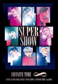Super Junior World Tour «SUPER SHOW 8: INFINITE TIME»