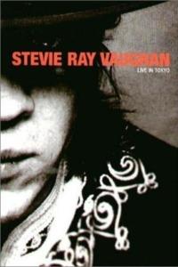 Stevie Ray Vaughan – Live in Japan