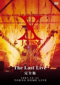 X JAPAN – The Last Live