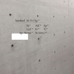 Seefeel – St / Fr / Sp