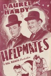 Laurel et Hardy – Aidons-nous !