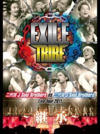 Exile Tribe – J Soul Brothers II VS J Soul Brothers III Live Tour 2011