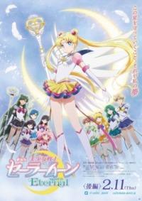 Pretty Guardians Sailor Moon Eternal Le Film – Partie 2