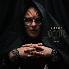 Alkpote - Ogre