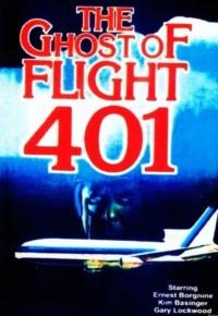 Le Fantôme du vol 401