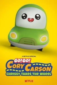 Tut Tut Cory Bolides : En route Chrissy !