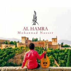 Mohannad Nasser - Al Hamra