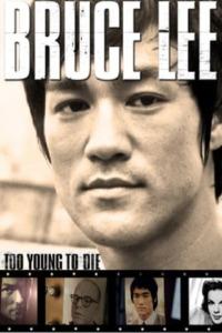 Bruce Lee trop jeune pour mourir
